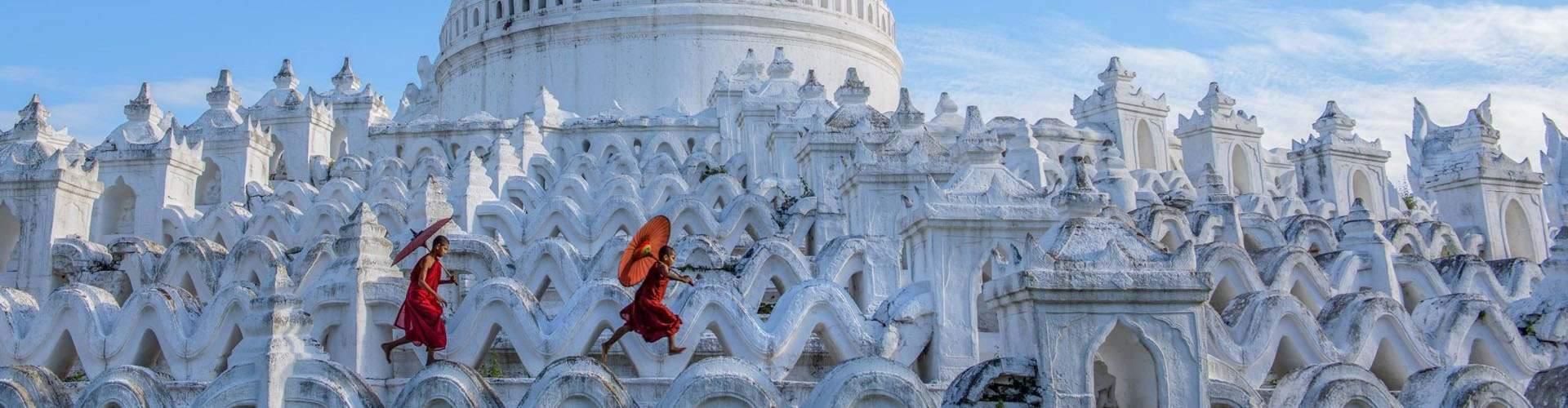 Myanmar attraction
