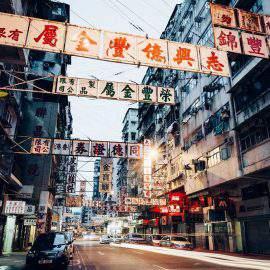 hong kong attraction s16
