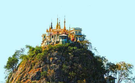 Excursión de día completo al monte Popa desde Bagan con guía en español