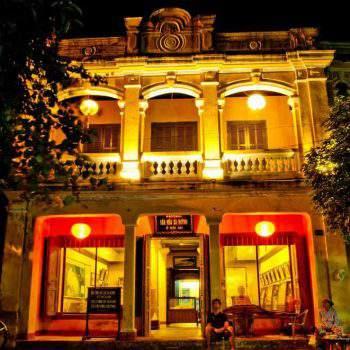 Museu de história da cidade Sa Huynh
